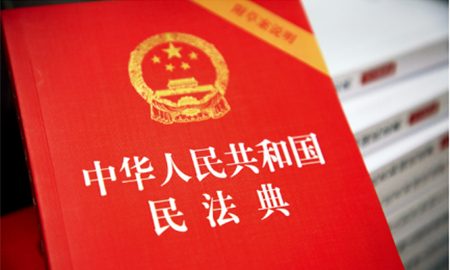 Foto chinesische Zivilgesetzbuch