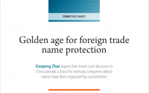 Foto trade name protection