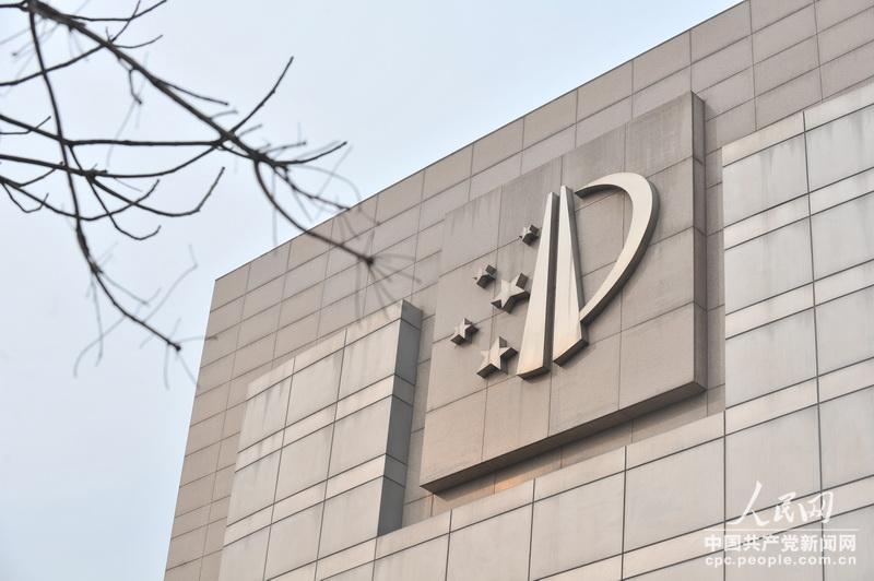 Marken Löschen in China Kanzlei Dr. Zhao