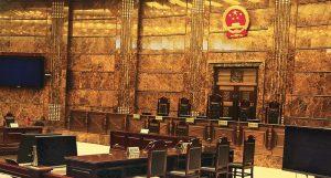 Oberste Volksgericht der Volksrepublik China